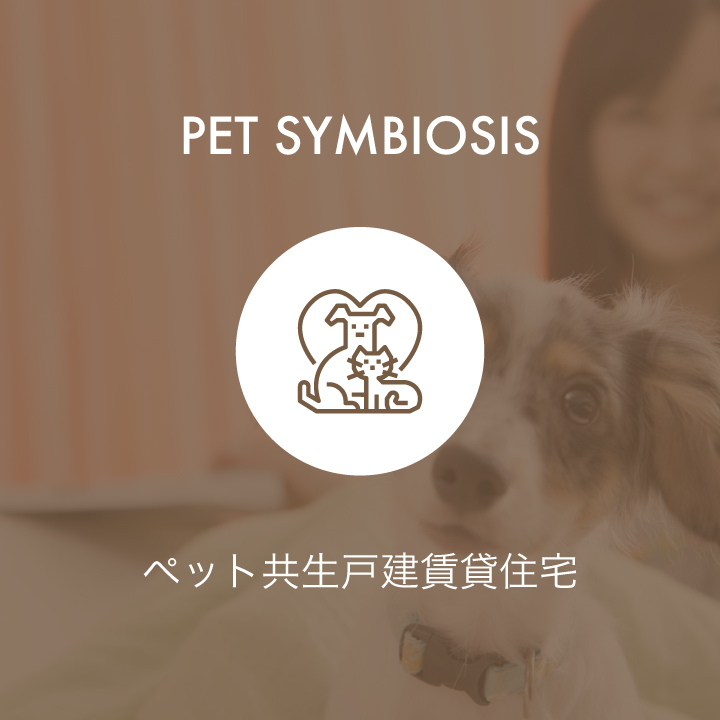 PET SYMBIOSIS